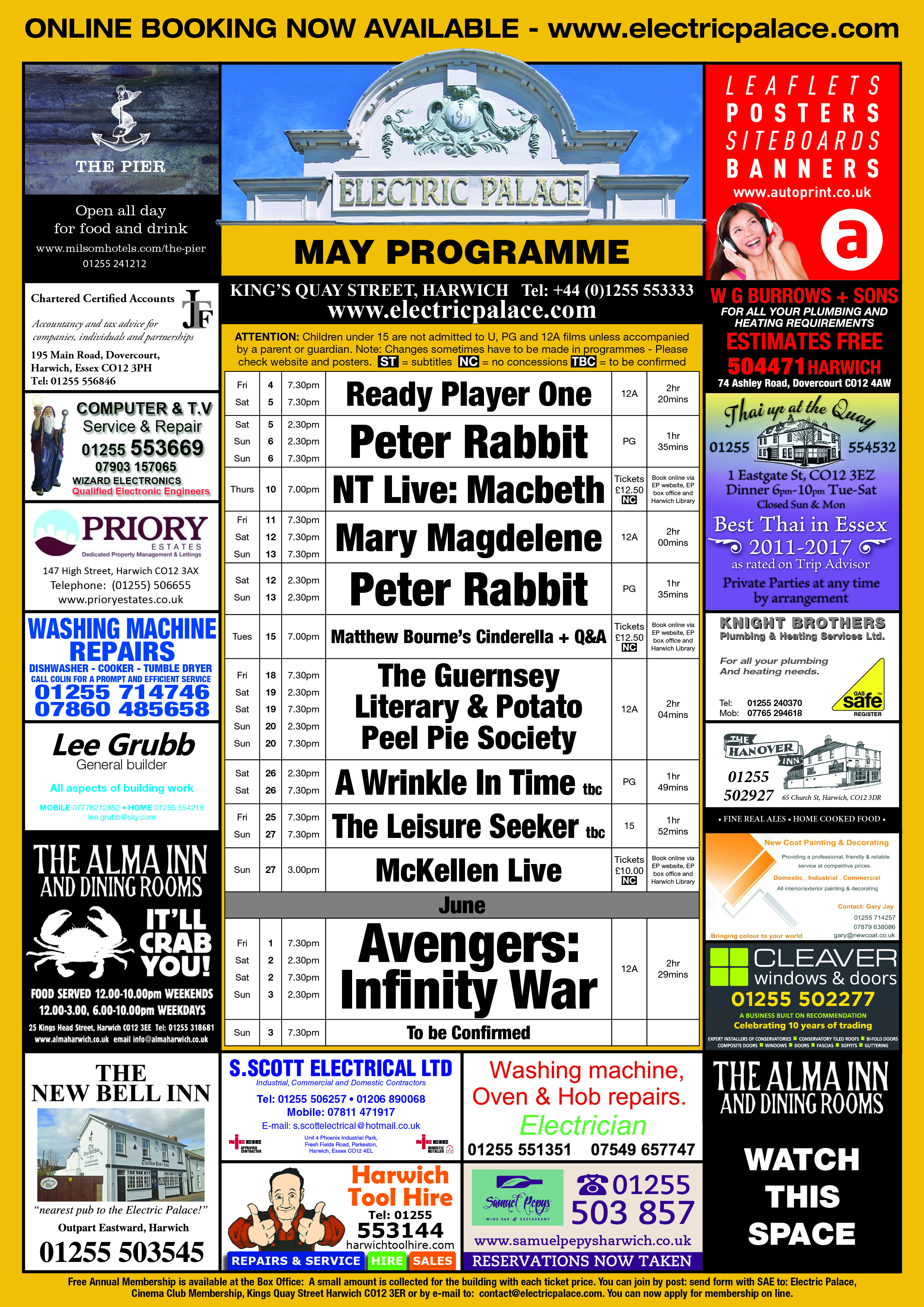 Visit Us   Electric Palace Cinema in Harwich